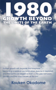 1980, Growth beyond the limits of the Earth